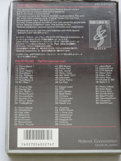 Picture of Roland PN-D-70-02 Special Collection Card for Roland D-70